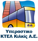 Υπεραστικό ΚΤΕΛ Κιλκίς Α.Ε.